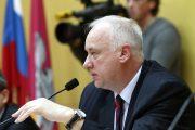 Главе СКР доложили о ходе расследования резонансных дел