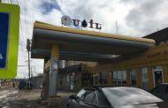 Суд постановил закрыть АЗС в Геджухе