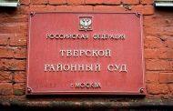 Суд решит вопрос об аресте братьев Магомедовых