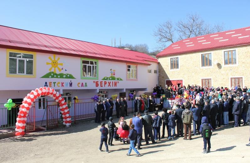 В селении Чанкурбе открылся первый детский сад