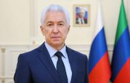 Владимир Васильев поздравил дагестанцев с Днем народного единства