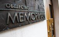 В Махачкале совершено нападение на руководителя отделения «Мемориала»