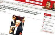 Ибрагим Казибеков стал уполномоченным представителем партии «Коммунисты России»