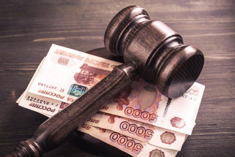 Антимонопольная служба оштрафовала дочерние компании
