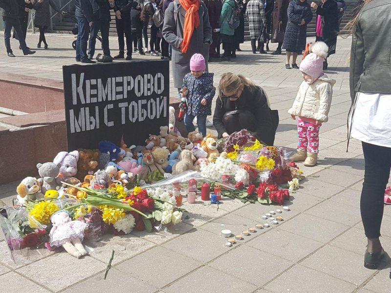 В Махачкале почтили память погибших в Кемерове