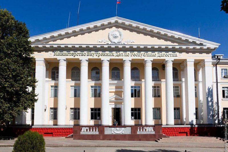 Более 200 полицейских в Дагестане привлечены к уголовной ответственности за год