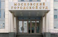 Суд признал законным арест братьев Магомедовых
