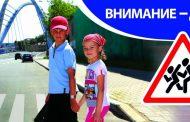 ГИБДД усиливает контроль за соблюдением правил перевозки детей