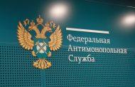 Решение дагестанских антимонопольщиков признано лучшим в 2017 году