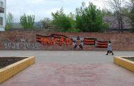 В Махачкале активисты ОНФ создали граффити ко Дню Победы
