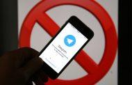 Суд постановил заблокировать Telegram