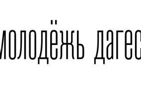 Культурная афиша (12–18 июня)