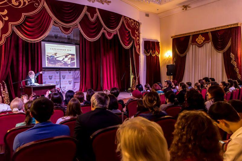 Лекция «Серебряный век русской поэзии» в Театре поэзии (фоторепортаж)