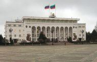 Минспорт: Власти Дагестана обсуждают финансирование «Анжи»