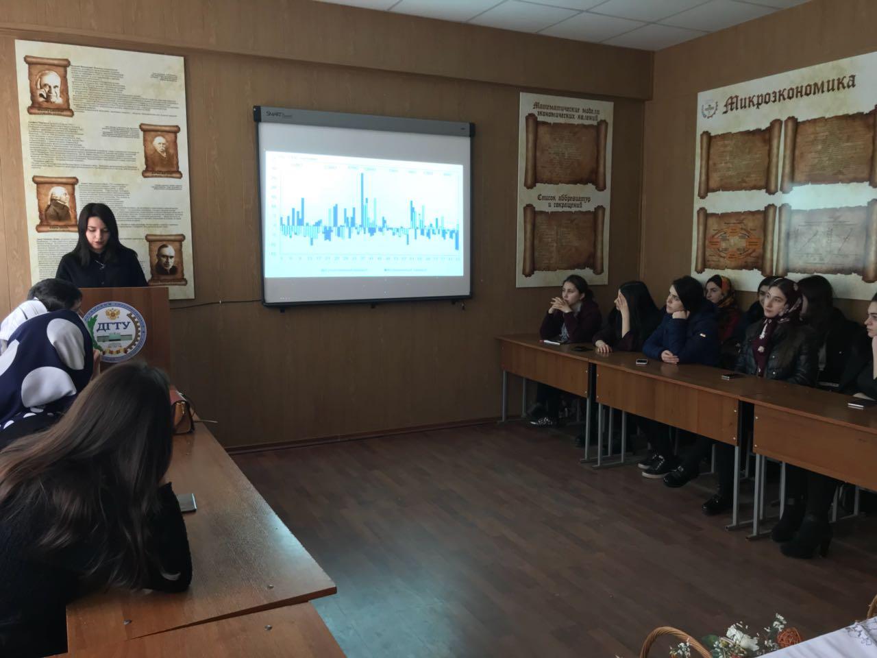 В ДГТУ прошел семинар «Эффективное управление экономикой…»