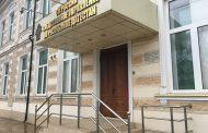 Сотрудник казначейства подозревается в вымогательстве взятки