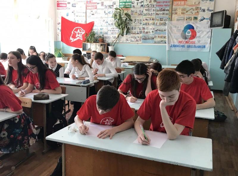 Дагестанские школьники поддержали акцию «Письмо Победы»