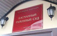 Продлен срок ареста бывших членов правительства Дагестана