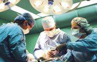 Врачи РКБ удалили пациенту опухоль размером с кулак