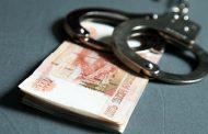 Двое сотрудников казначейства пойманы на крупной взятке