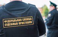 Судебные приставы арестовали АЗС