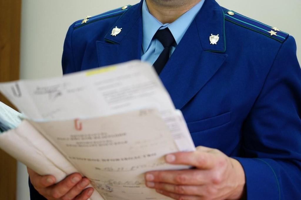 По требованию прокуратуры уволена замруководителя Эбдалаянского сельсовета