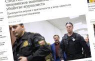 Делом об убийстве Хаджимурада Камалова занялись следователи по