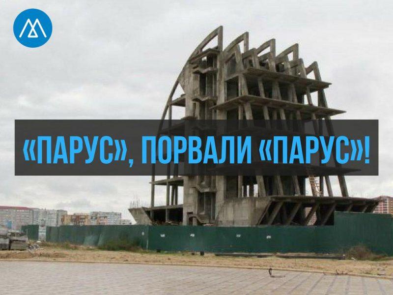 Арбитражный суд решает судьбу махачкалинского