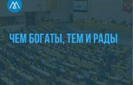 Депутаты Госдумы от Дагестана отчитались о доходах