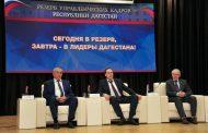 Артем Здунов: При назначении на должности будем прежде всего смотреть на резерв