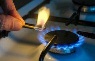 В Кировском районе Махачкалы будет временно прекращена подача газа