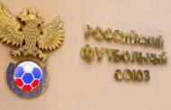 РФС продлил паузу в футбольных турнирах до 31 мая