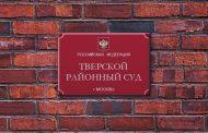 Срок ареста братьев Магомедовых может быть продлен до августа
