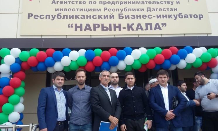 В Дербенте открыт бизнес-инкубатор «Нарын-Кала»