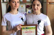 Проекты дагестанских студентов победили в игре «Начинающий фермер»