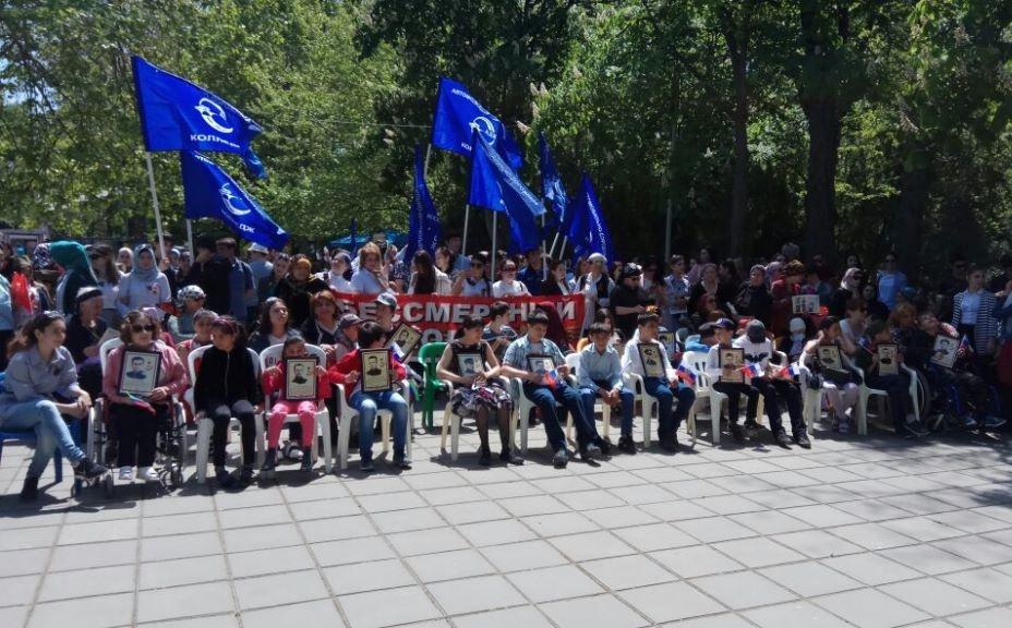 В Махачкале прошла акция «Бессмертный полк» с участием детей-инвалидов