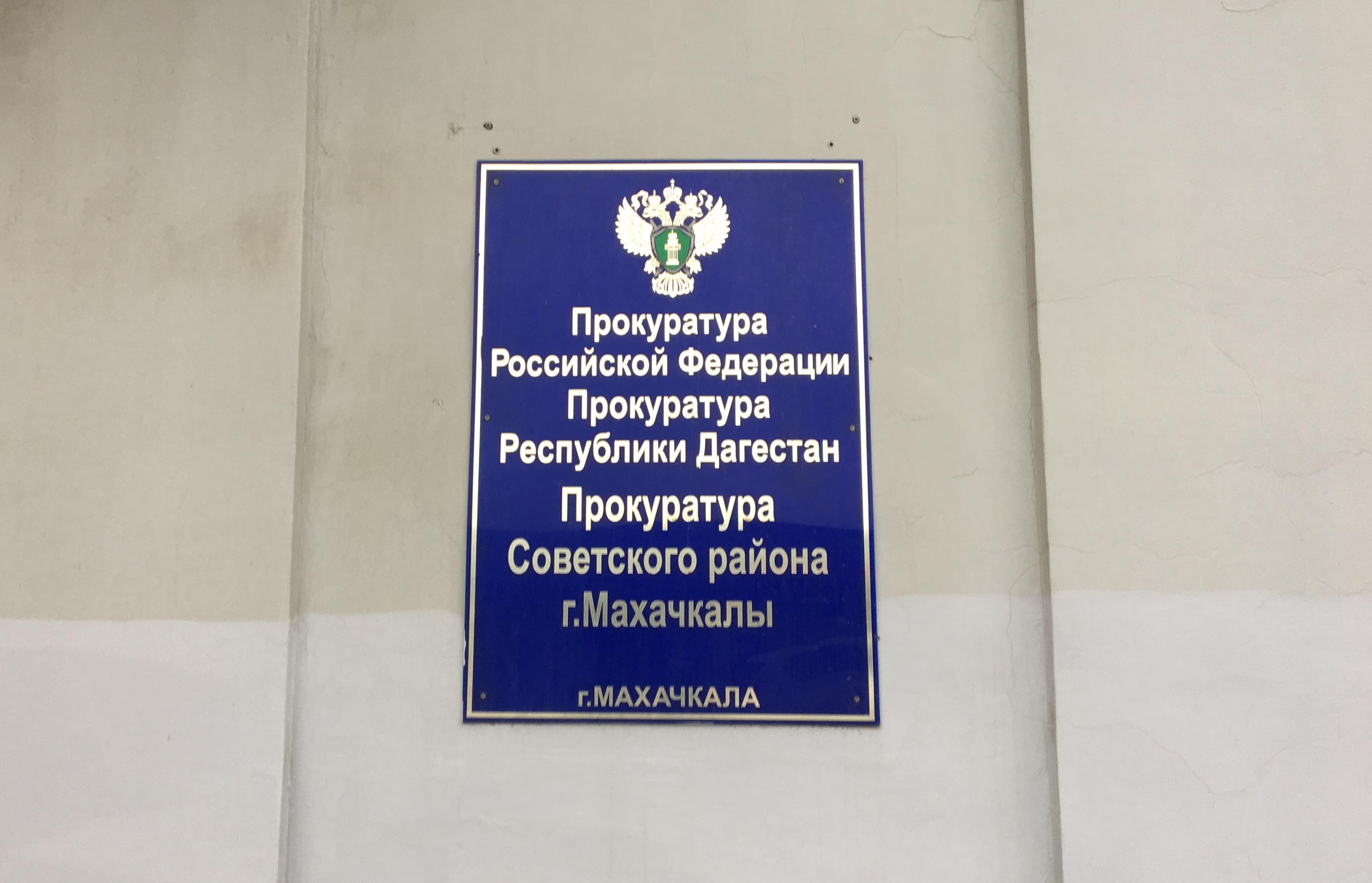 Возбуждены уголовные дела о мошенничестве при ремонте медицинского центра