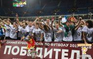 Конкурент «Анжи» выиграл Кубок России