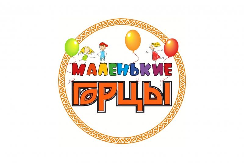 В Махачкале пройдет фестиваль «Маленькие горцы»