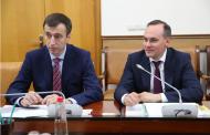 В Дагестане могут построить оптово-распределительный центр на 1,5 млрд рублей