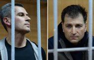 Братьев Магомедовых обвинили в организации ОПС