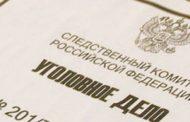Заведующего отделением психдиспансера в Дагестане обвинили во взяточничестве и служебном подлоге