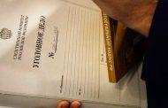 В Дагестане подростка будут судить за убийство, разбой и кражу