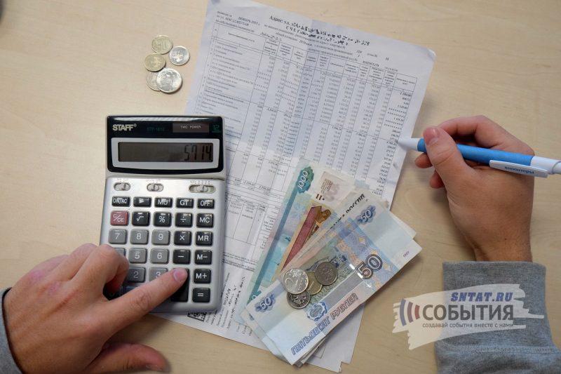 Махачкалинцы смогут оплачивать коммунальные услуги в выходные дни