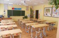 В Дагестане будет реализован проект «100 школ»