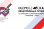 Рашид Акавов проинспектировал детский лагерь «Орленок»