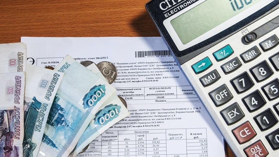 «Спасибо, разобрались!». Дагестанцам вернули незаконно начисленные платежи за услуги ЖКХ