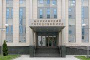 Суд отклонил жалобу на арест братьев Магомедовых
