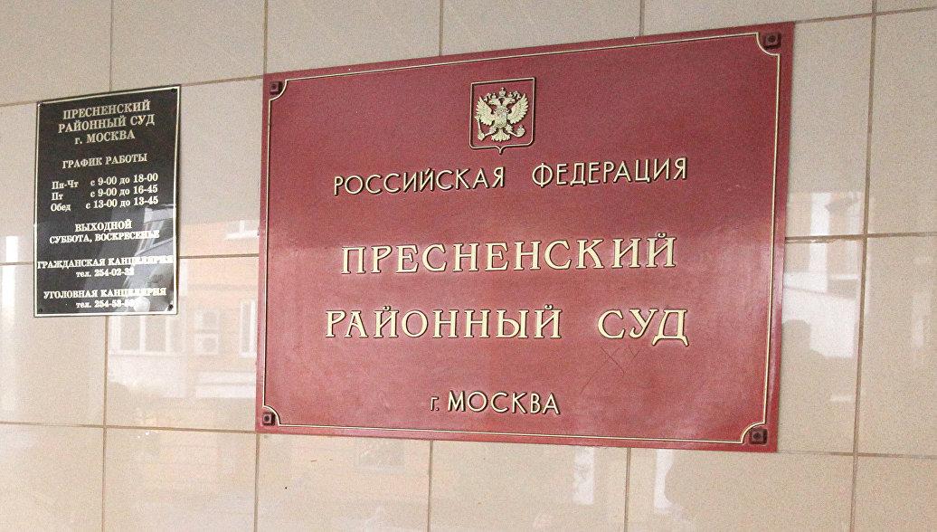 Полковник Хизриев не согласился с предъявленным ему обвинением