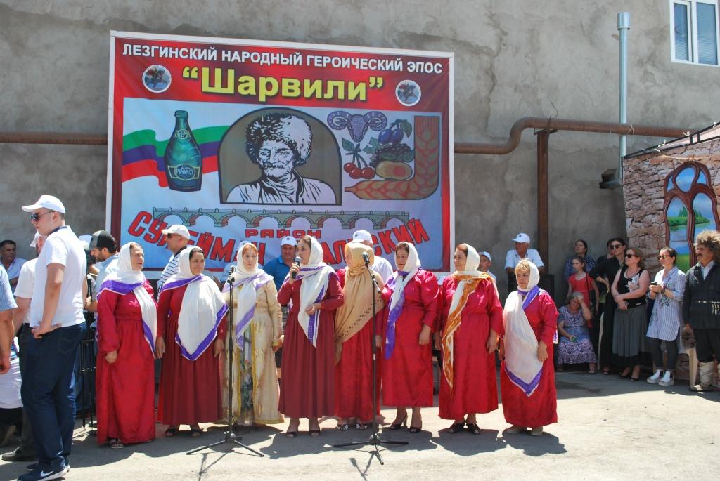 Праздник «Шарвили» пройдет в селении Ахты
